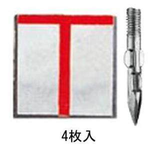 マスターライン M-8 足付5cm T字 50mm×50mm×4mm:M-8|offsite
