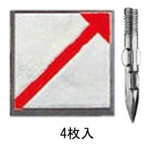 マスターライン M-9 足付5cm 斜矢 50mm×50mm×4mm:M-9|offsite
