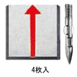 マスターライン M-10 足付5cm 上矢 50mm×50mm×4mm:M-10|offsite