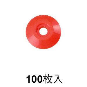 アースポイント No.2 赤:No.2 赤|offsite