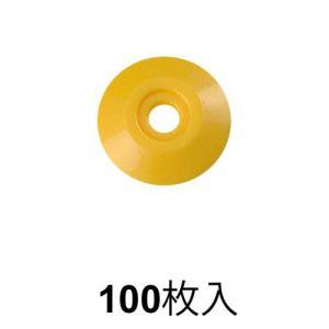 アースポイント No.2 黄:No.2 黄|offsite
