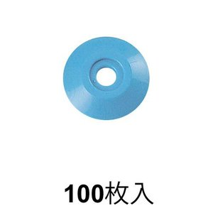 アースポイント No.2 青:No.2 青|offsite