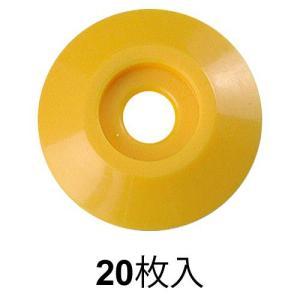 アースポイント No.3 黄:No.3 黄|offsite
