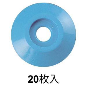アースポイント No.3 青:No.3 青|offsite
