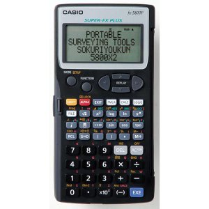 即利用くん 5800X2:5800X2|offsite