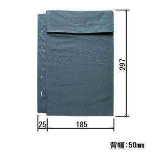 図面袋 A4判(小)背幅50mm マジックテープ式 4穴小玉ハトメ有り|offsite
