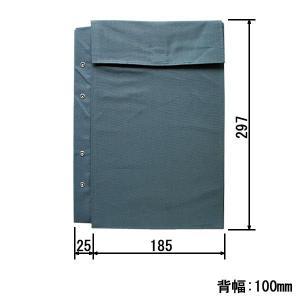 図面袋 A4判(小)背幅100mm マジックテープ式 4穴小玉ハトメ有り|offsite