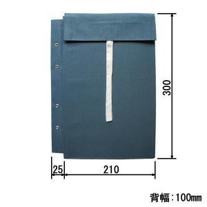 図面袋 A4判(中)背幅100mm 紐式 4穴小玉ハトメ有り|offsite