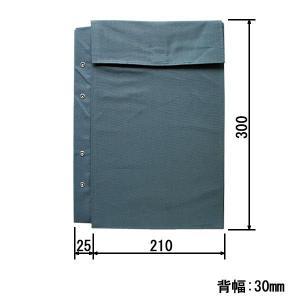 図面袋 A4判(中)背幅30mm マジックテープ式 4穴小玉ハトメ有り|offsite