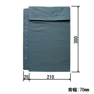 図面袋 A4判(中)背幅70mm マジックテープ式 4穴小玉ハトメ有り|offsite