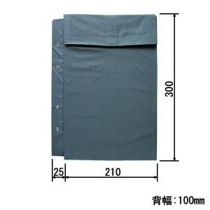 図面袋 A4判(中)背幅100mm マジックテープ式 4穴小玉ハトメ有り|offsite