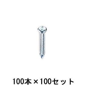 コノエネイル No.01 100本入×100セット:No.01|offsite
