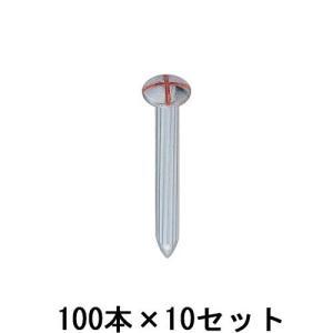 コノエネイル No.R 100本入×10セット:No.R|offsite