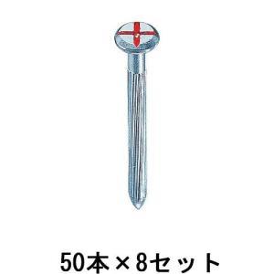 コノエネイル No.4 50本入×8セット:No.4|offsite