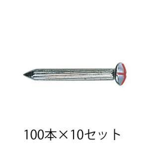 メジャーネイル No.R 100本入×10セット:No.R|offsite