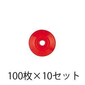 ポイントベース No.2/赤 100枚入×10セット:No.2/赤|offsite