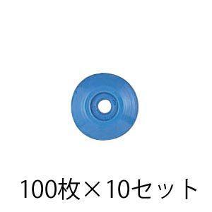 ポイントベース No.2/青 100枚入×10セット:No.2/青|offsite