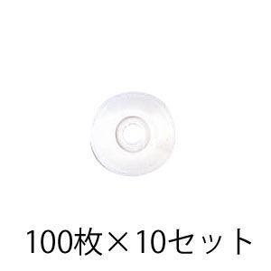 ポイントベース No.2/白 100枚入×10セット:No.2/白|offsite