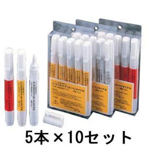 スポットマーカー ペンタイプ 赤 5本入×10セット:SP-1|offsite