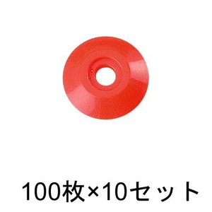 アースポイント No.2 赤 100枚入×10セット:No.2 赤|offsite