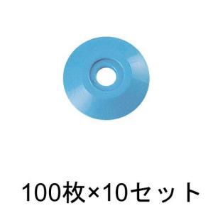アースポイント No.2 青 100枚入×10セット:No.2 青|offsite