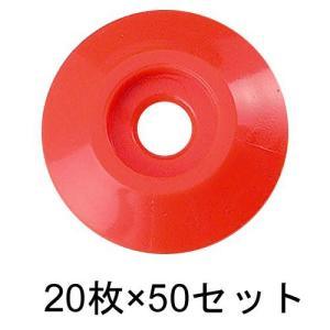 アースポイント No.3 赤 20枚入×50セット:No.3 赤|offsite
