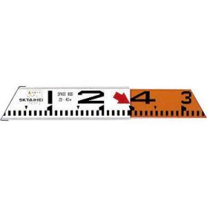 スペースロッド 有効測定寸法 29〜40cm:SPR-294|offsite