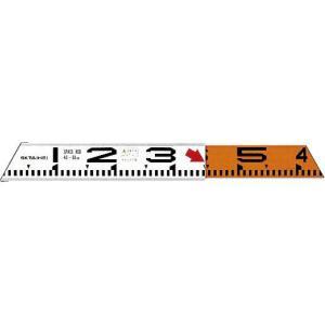 スペースロッド 有効測定寸法 40〜60cm:SPR-460|offsite