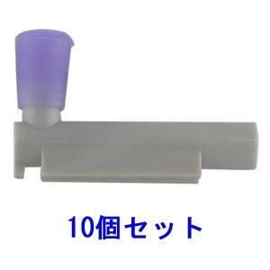 カートリッジペン紫×10セット offsite