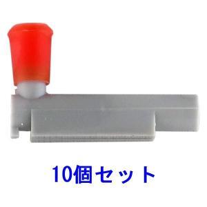 カートリッジペン赤×10セット offsite