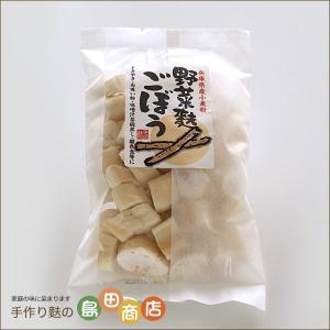 兵庫県産小麦使用 野菜麸 ごぼう|ofu-ya