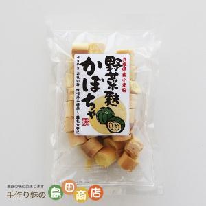 兵庫県産小麦使用 野菜麸 かぼちゃ(15g)|ofu-ya