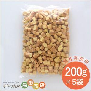 【業務用】兵庫県産小麦使用 野菜麸 かぼちゃ【送料無料】 ofu-ya