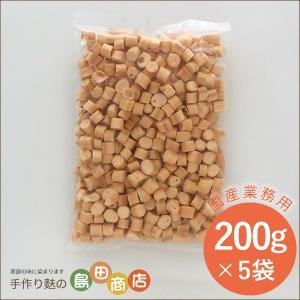 【業務用】兵庫県産小麦使用 野菜麸 にんじん【送料無料】 ofu-ya