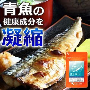 【1年分】DHA EPA サプリ サプリメント オメガ3 健...