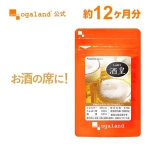 お酒 の強い味方 クルクミンを含む 秋ウコン 紫ウコン 春ウ...