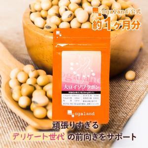 美容と健康に有用とされる「大豆イソフラボン」「大豆ペプチド」を配合したサプリメントです。  ▼こんな...
