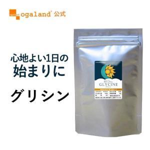 グリシン GABA テアニン トリプトファン 休息アミノ酸 サプリメント 30包 送料無料