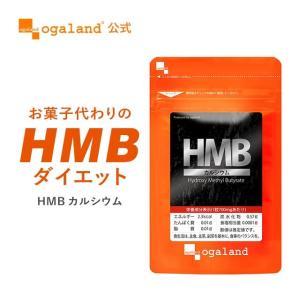 新春SALE開催 HMB サプリメント カルシウム 必須アミノ酸 ロイシン ビタミン サプリ スポーツ 筋トレに 60粒_ZRB