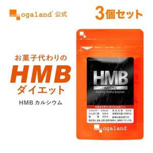 HMB サプリメント 180粒 送料無料 サプリ カルシウム...