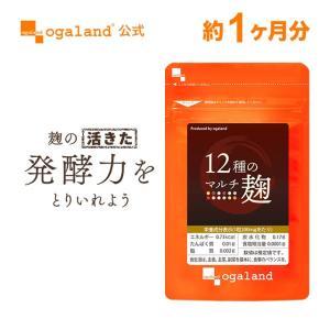 酵素を多く含むとされる様々な「麹」を配合したサプリメントです。  日本人に親しまれてきた麹は、多くの...