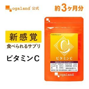 ビタミンC サプリ アスコルビン酸 エイジングケア サプリメント 約3ヶ月分_ZRB