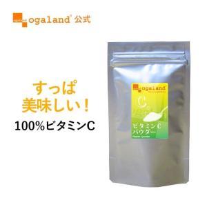 ビタミンC パウダー サプリ サプリメント ビタミン 健康食品 250g