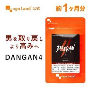 マカ スッポン コブラ サソリ 粉末 サプリメント 約14日...