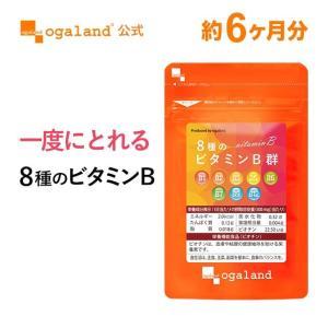 葉酸 ビタミンM ビタミンB サプリメント サプリ オーガラ...