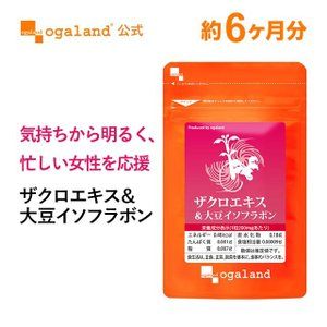イソフラボン サプリ ザクロエキス エイジングケア 大豆  豆乳 より手軽な サプリメント 約6ヶ月...