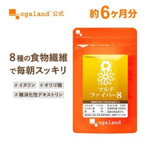 マルチファイバー8 イヌリン 食物繊維 サプリ サプリメント  ビートファイバー フラクトオリゴ糖 ...