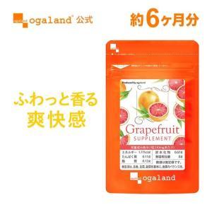 グレープフルーツ サプリ コエンザイムQ10 クエン酸 BC...