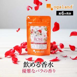 ローズサプリ 飲める香水 薔薇サプリ バラサプリ rose ...