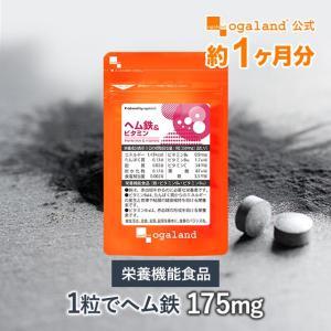 鉄分 サプリ ヘム鉄 ビタミン サプリメント 健康食品 ミネラル ポイント消化 500 送料無 約1ヶ月分_ZRB